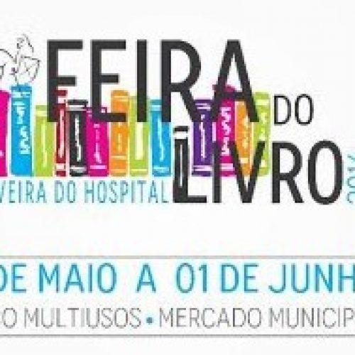 Município de Oliveira do Hospital organiza Feira do Livro