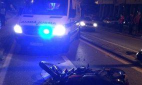 """Jovem ficou ferido em acidente durante festejos do """"Tri"""" em Oliveira do Hospital"""