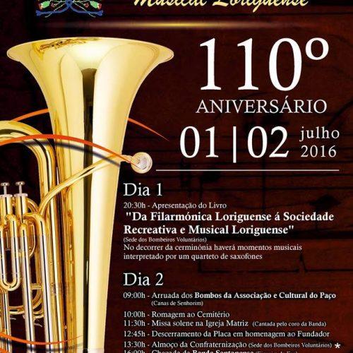 Banda de Loriga comemora 110º aniversário