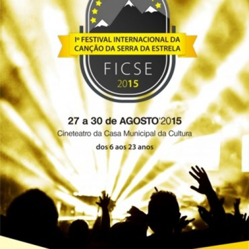 Festival Internacional da Canção da Serra da Estrela