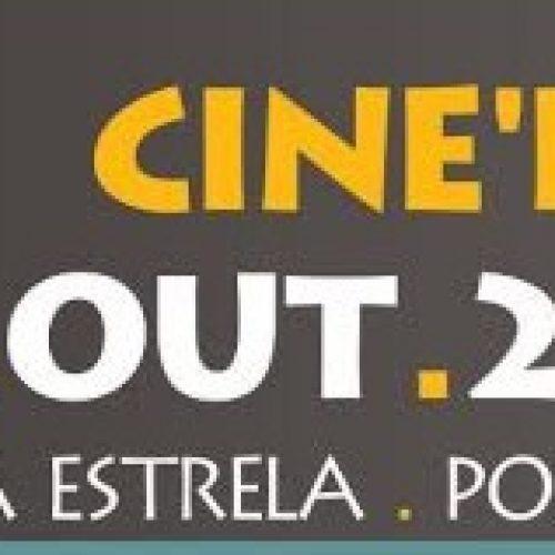 Apresentação pública do 22º CineEco