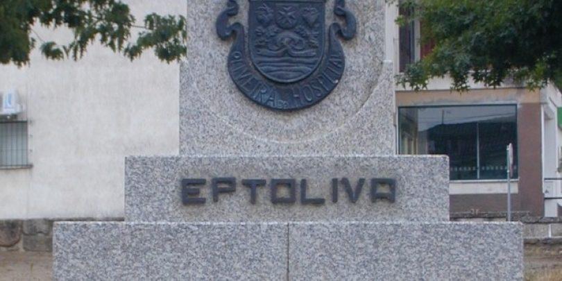 """Eptoliva promove """"Teatro e Educação Artística"""" na Biblioteca Municipal de Tábua"""