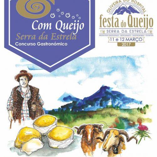 """Concurso Gastronómico """"Com Queijo Serra da Estrela"""": inscrições abertas até 13 de fevereiro"""