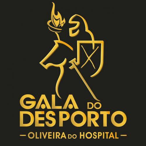 Município de Oliveira do Hospital organiza 3ª edição da Gala do Desporto