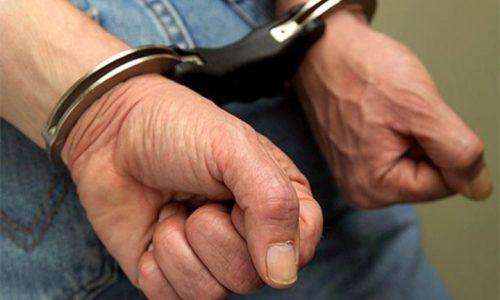 Região: PJ deteve homem que matou o pai e estava desaparecido