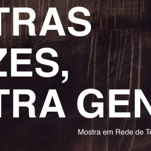 """""""Portugal não é um País Pequeno"""" em cena no Centro Cultural de Tábua"""