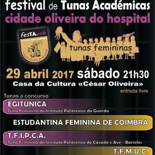 Festival de Tunas Académicas em Oliveira do Hospital