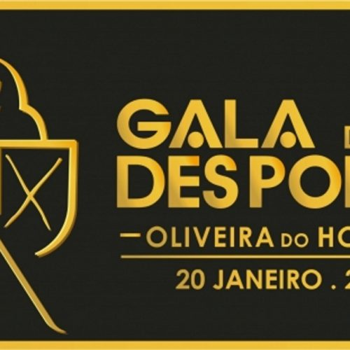 """Oliveira do Hospital aposta em mais uma """"Gala"""" para premiar agentes desportivos do concelho"""