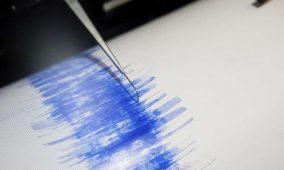 País: Sismo de magnitude 2,2 sentido em Arraiolos