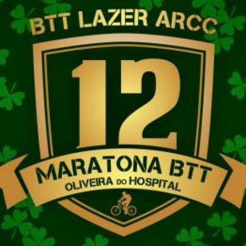 """Inscrição na """"12.ª Maratona BTT Lazer"""" vale uma árvore"""