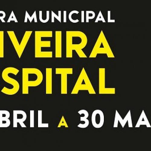 Município de Oliveira do Hospital promove 4ª edição da Exposição Coletiva de Artes Plásticas