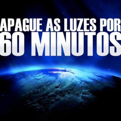 """Góis adere à iniciativa """"A Hora do Planeta"""""""