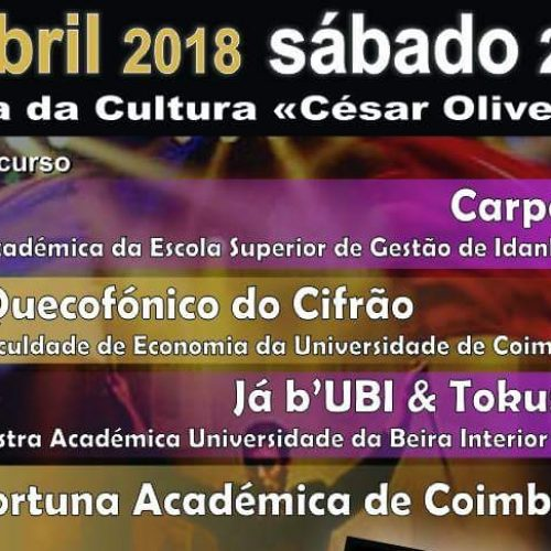 Festival de Tunas Académicas realiza-se amanhã em Oliveira do Hospital