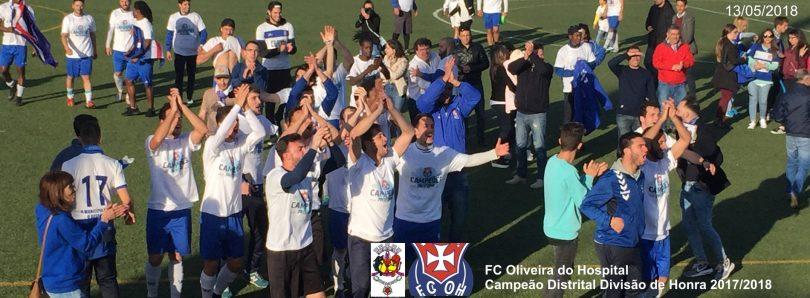 FCOH é Campeão Distrital – Divisão de Honra AFC Época 2017/2018