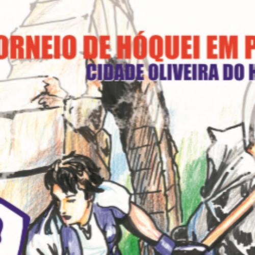 Oliveira do Hospital acolhe XVII Torneio de Hóquei em Patins