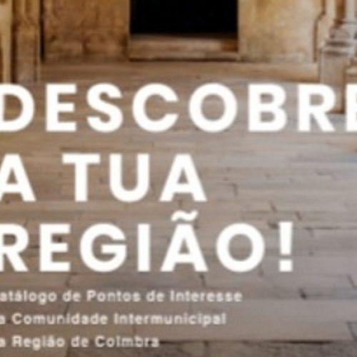 CIM da Região de Coimbra lança catálogo de apoio a visitas de estudo
