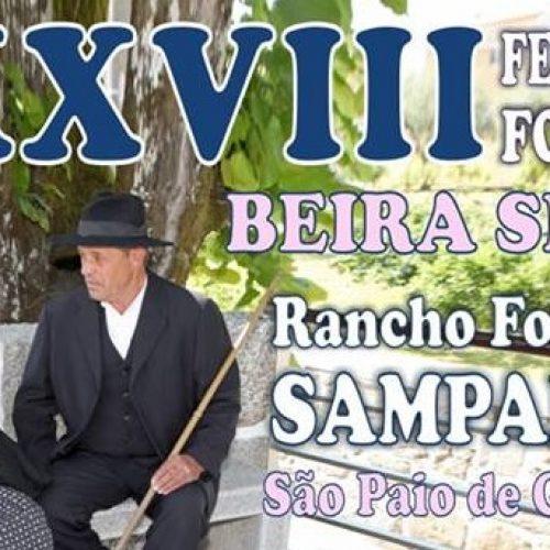 São Paio de Gramaços acolhe 38º Festival de Folclore Beira Serra