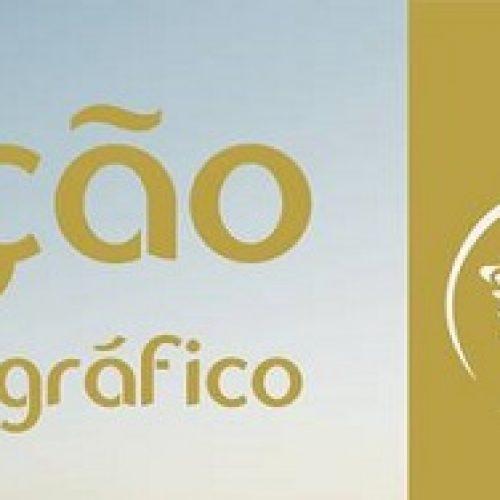 """Casa da Cultura de Seia acolhe Exposição do Concurso Fotográfico """"Guardiões da Serra da Estrela"""""""