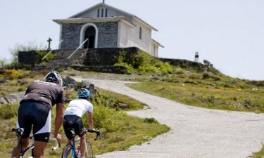 Volta a Portugal do Futuro vai ter subida ao Monte do Colcurinho no dia 6 de setembro
