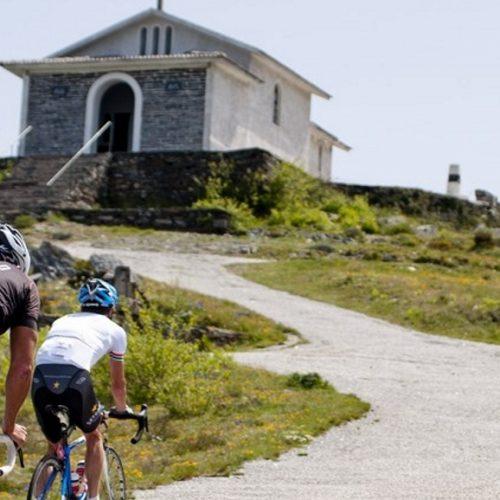 Etapa da 26ª Volta a Portugal do Futuro vai ligar Oliveira do Hospital ao Monte de Colcurinho