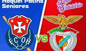 """Secção de Hóquei Patins do FCOH espera """"encher"""" pavilhão em jogo solidário com o Benfica"""