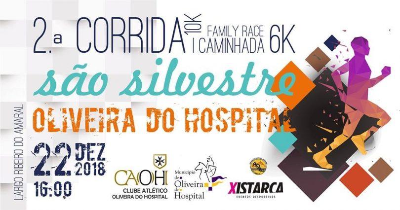 São Silvestre de Oliveira do Hospital junta este sábado centenas de participantes
