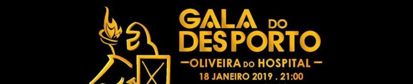 """Gala """"comemora"""" o desporto em Oliveira do Hospital (com vídeo)"""
