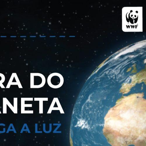 Politécnico de Coimbra liga-se ao planeta