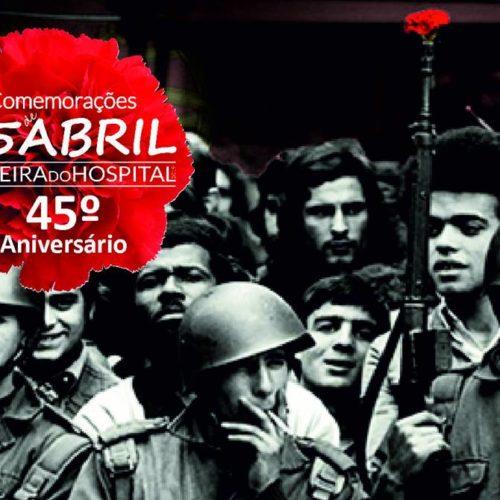 Oliveira do Hospital comemora feriado 25 de abril com várias iniciativas