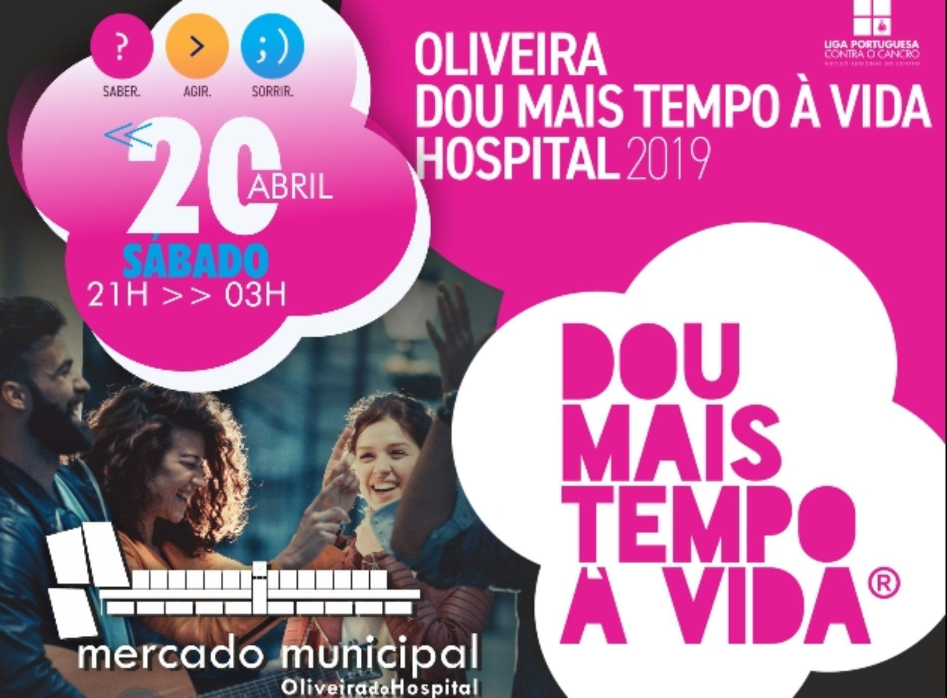 """""""Dou Mais Tempo à Vida"""" anima Mercado Noturno no próximo sábado em Oliveira do Hospital"""