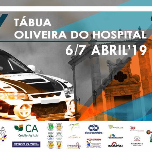 Rally Tábua e Oliveira do Hospital 2019 – Este fim de semana na estrada