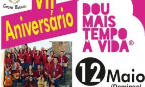 """Grupo """"Os Amigos de Lagos da Beira"""" comemora aniversário e associa-se a projeto """"Dou Mais Tempo à Vida"""""""