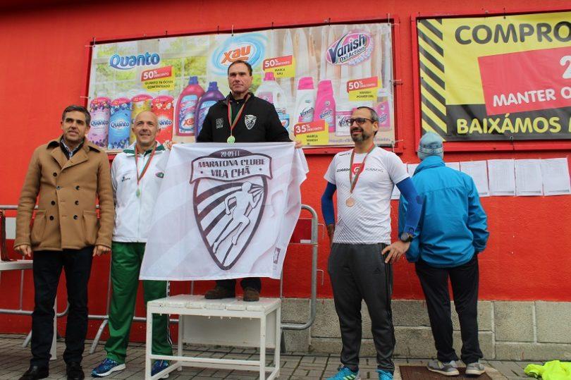 Maratona Clube Vila Chã representado por 14 atletas no 43º Grande Prémio de Atletismo da Guarda
