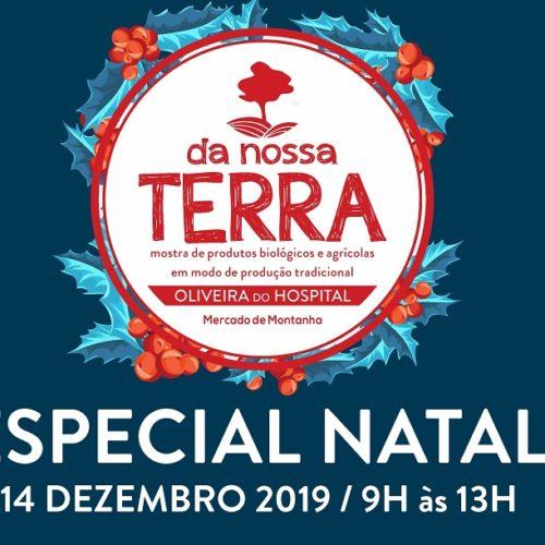 """Mostra """"Da Nossa Terra – Especial Natal"""" em Oliveira do Hospital"""