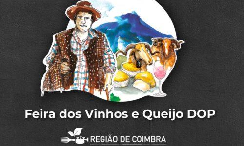 Feira do Queijo DOP online prolongada até 15 de maio e passa a incluir vinhos