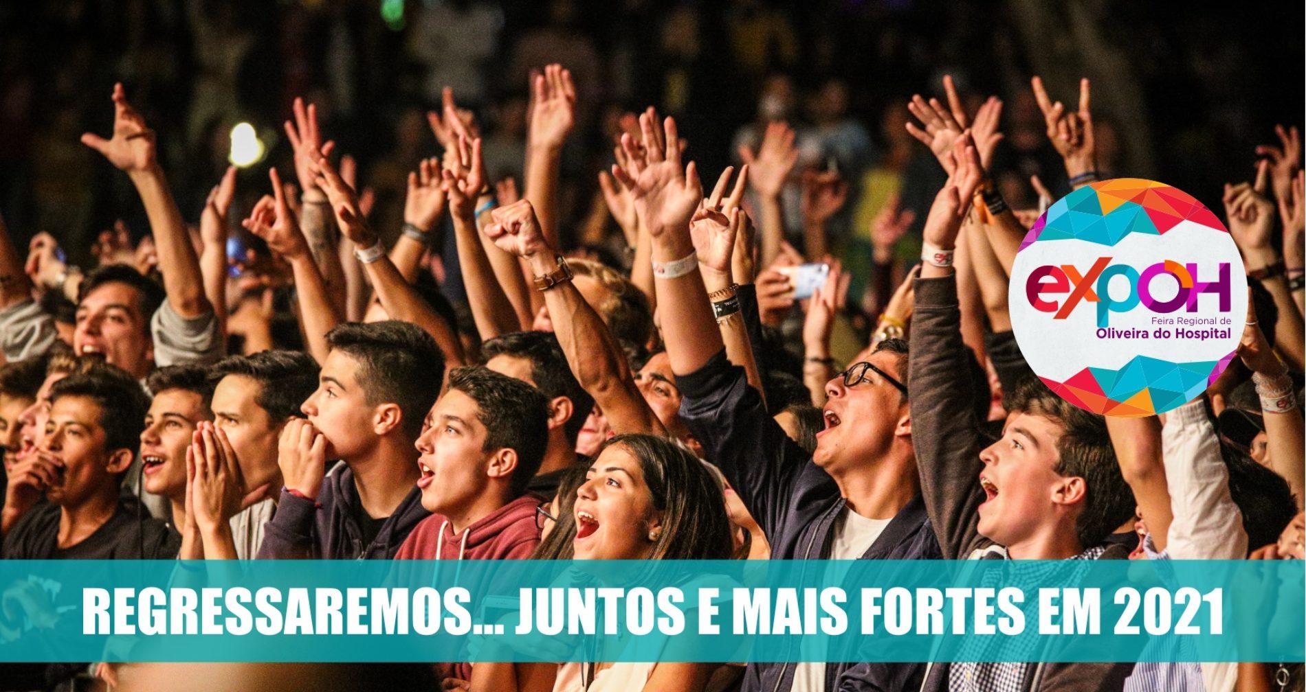 Município de Oliveira do Hospital cancela EXPOH. Evento regressa em 2021